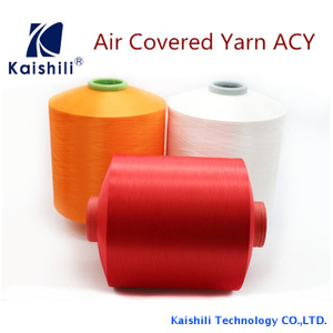 Hot selling high elasticity yarn , imitation nylon yarn