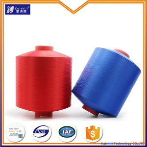Semi Dull Nylon 6 Filament Yarn Dty Nylon Twisted Yarn for Making SCY And RCY