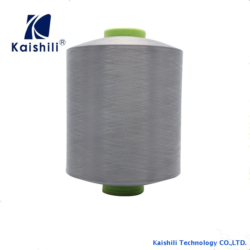 Polyester Stretch DTY Elastic Yarn 150D For Knitting Manufacturer