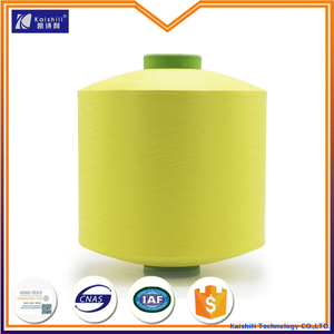 China Factory 50D/36F Polyester Dty Yarn 100% Polyester Filament Yarn for Jacquard Weaving