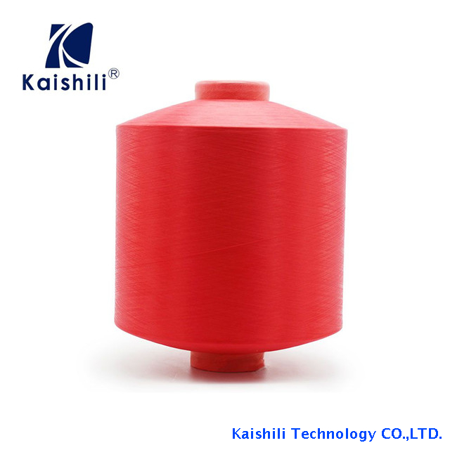 4075 Polyester Air Spandex Covered Yarn with AA Grade for Socks Knitting From China Manufacturer