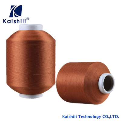 SCY 4050 Hosiery Twisted Nylon Polyester Spandex Covered Yarns Elastic Weaving Yarn Manufacturer