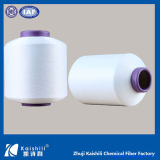 China's Polyester Single Spandex Covered Yarn Manufacturer for Socks