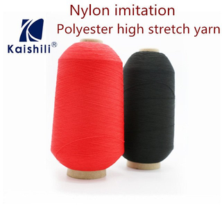 Copy Nylon High Twist Hand Knitting 150 Denier Polyester Filament Yarn
