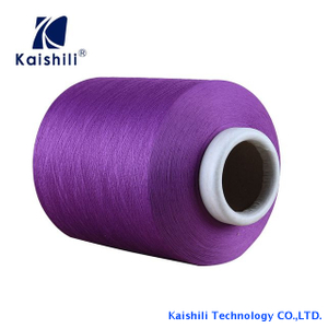 China Manufacturer Nylon Single Spandex Covered Yarn with AA Grade for Socks Knitting