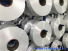 Polyester DTY 150D/36F Factory Supplier, Raw White Semi Dull Yarn