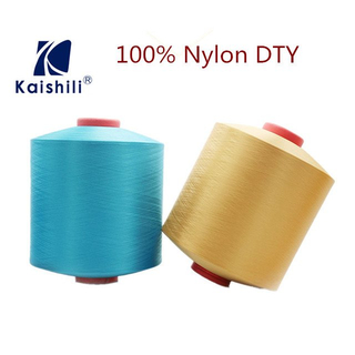 Intermingled DTY Filament Nylon for Spandex Covered Dyed Yarn