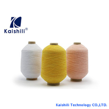 Hot Selling High Tenacity Latex Rubber Covered Yarn for Knitting Gloves Belts Socks Double Covered Yarn Wholesale Manufacturer