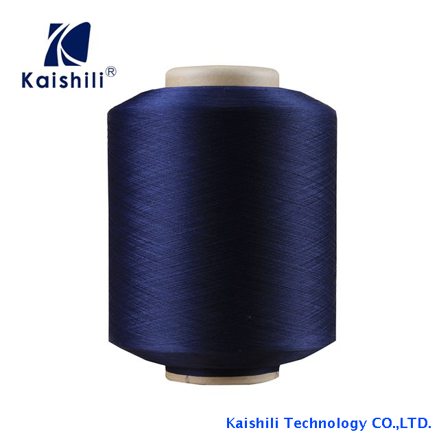 Polyester ACY Yarn/ 3075 Air Spandex Covered Yarn for Socks Knitting From China Manufacturer