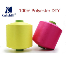 Free Samples Polyester Filament Yarn 75D/36F for Knitting