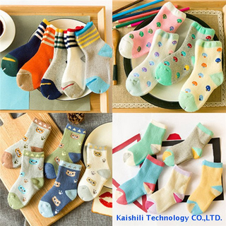 4075 Air Covered Yarn Manufacturer in China Socks Yarn Supplier
