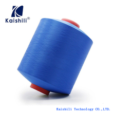 Hot Selling Nylon 2070/24F Single Spandex Covered Yarn from China for Socks